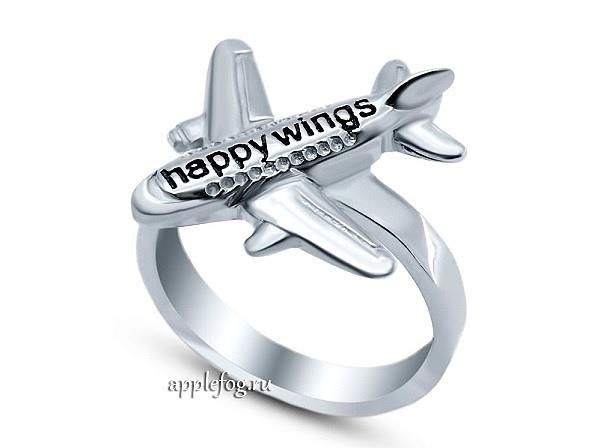 кольцо самолет